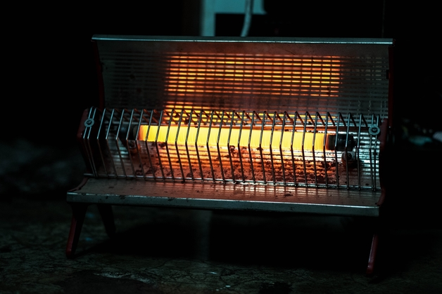 Insurance Navy Auto Insurance Firestarter 8 Important Safety Tips For Portable Heaters Thumbnail